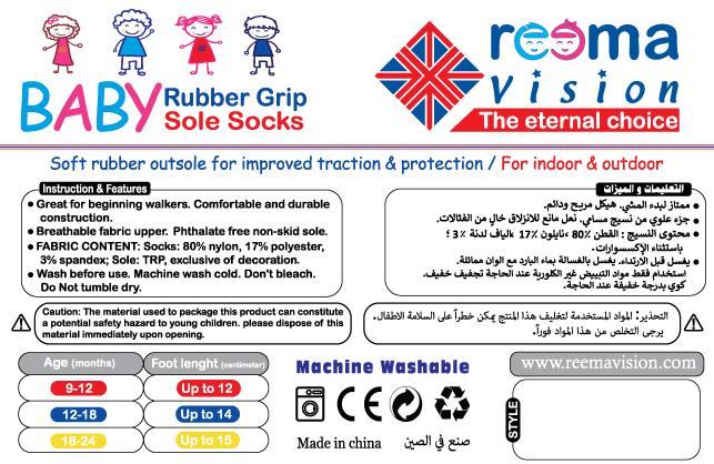back-rubber-socks